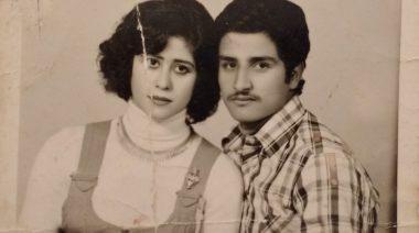 A portrait of Kafu's parents, 1978.